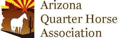 Arizona Quarter Horse Association Logo